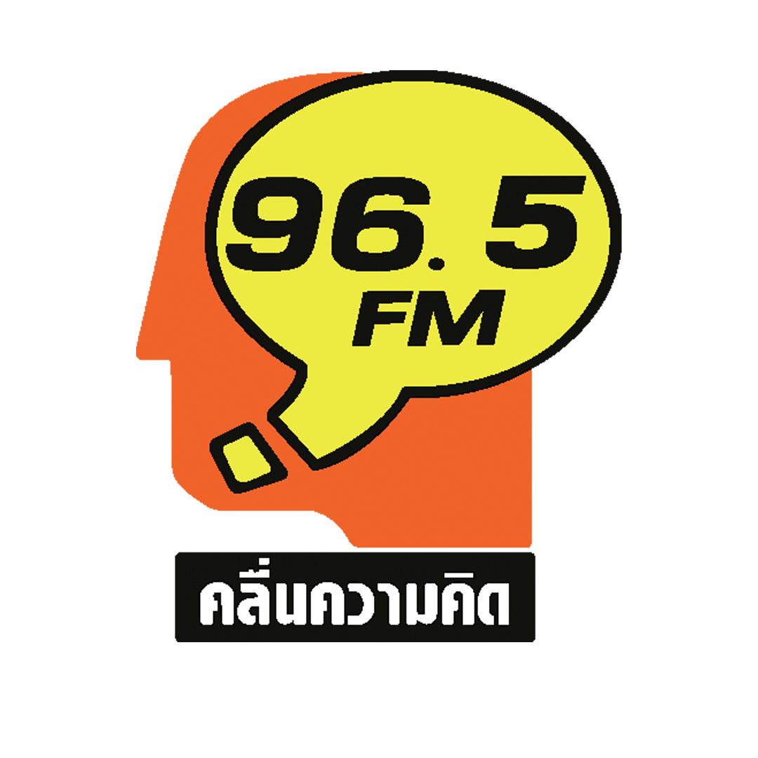 Thinking Radio 96.5 F.M.